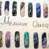 Курс Ч-Б графика Мельник Ольга